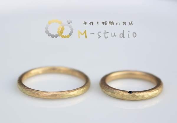 結婚指輪(マリッジリング)K18イエロー鎚目マット