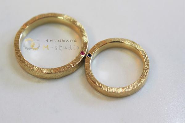 結婚指輪 ヤスリ目加工