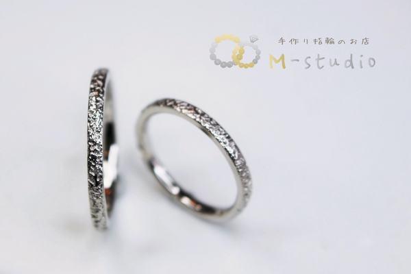 K18  結婚指輪 つぶつぶ