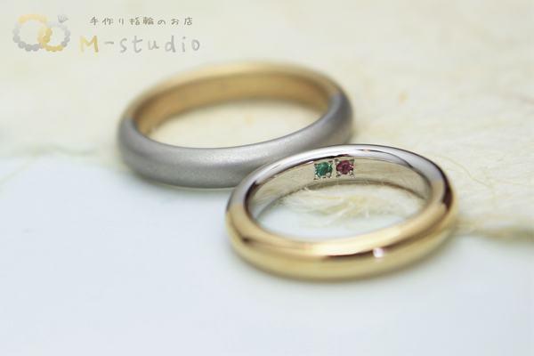 ぽってり コンビの結婚指輪