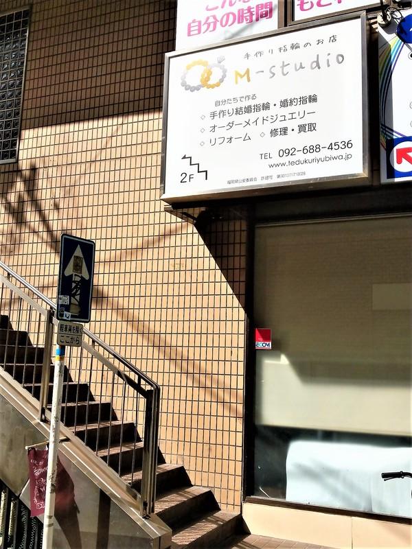 博多駅からお越しのお客様へ