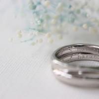 カップルレポート手作り結婚指輪   メビウスの輪のサムネイル