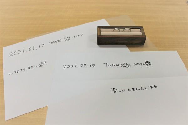 10月11月手作り指輪制作予約開始いたしました